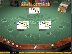 オンラインカジノテーブルカードゲーム・ブラックジャックゲームイメージ画像