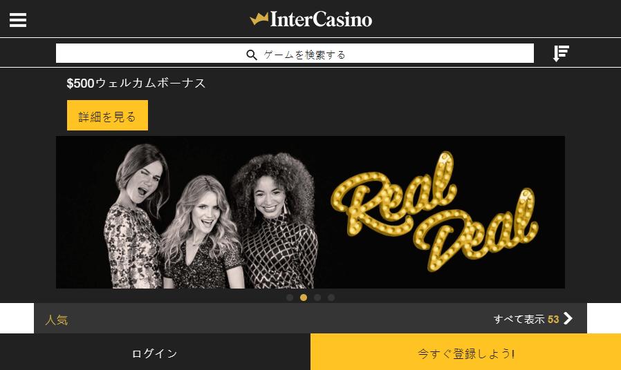 InterCasino(インターカジノ)トップページイメージ画像