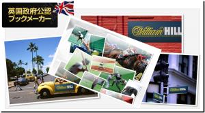 オンラインカジノスポーツベティングイメージ画像