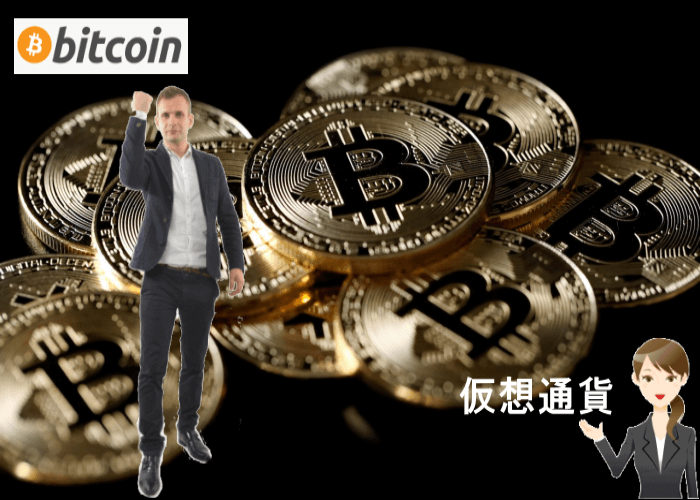BitCoin(ビットコイン)イメージ画像