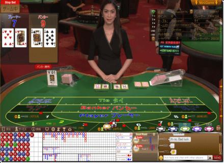 ライブカジノ-バカラゲームイメージ画像