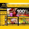 エンパイアカジノ(EMPIRE777)トップページ画像